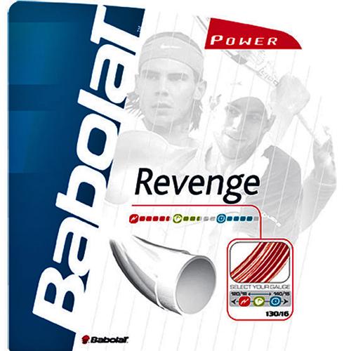 Babolat REVENGE