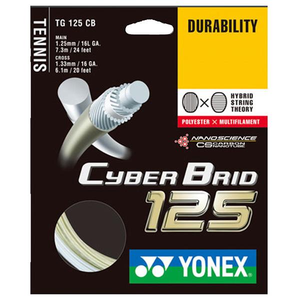 YONEX CYBER BRID 125