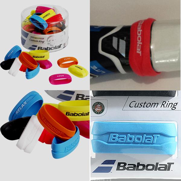 968 Custom Ring Babolat